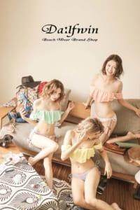 フライヤー・チラシ(広告)用、アパレルファッション モデル レディース撮影の写真です。(1d-181)